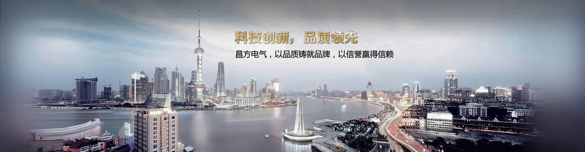 多功能电力仪表,微机综合保护装置,首选上海昌方电气有限公司
